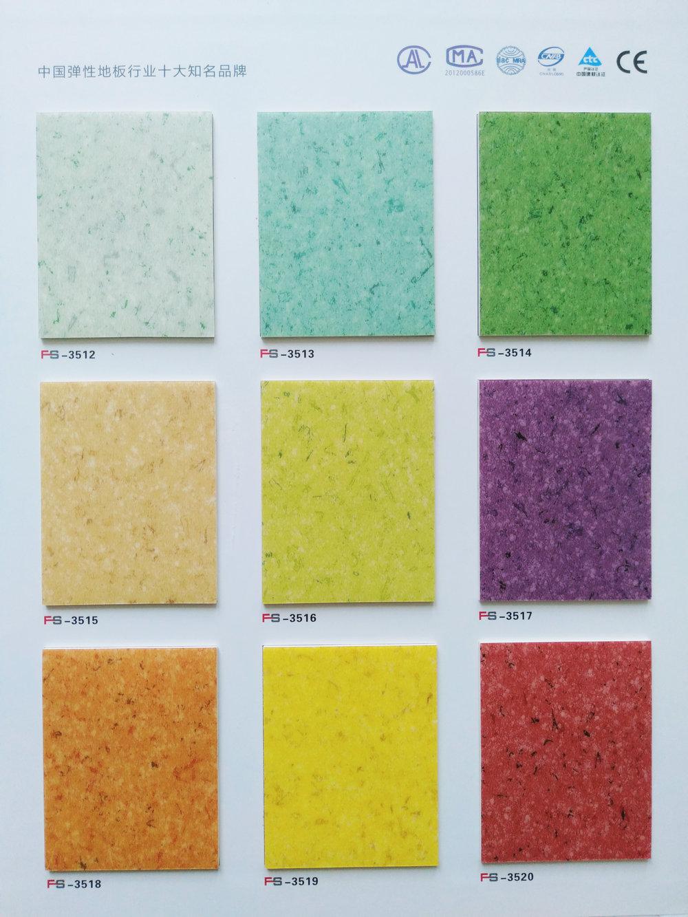 金彩地板-新金博PVC塑胶地板系列