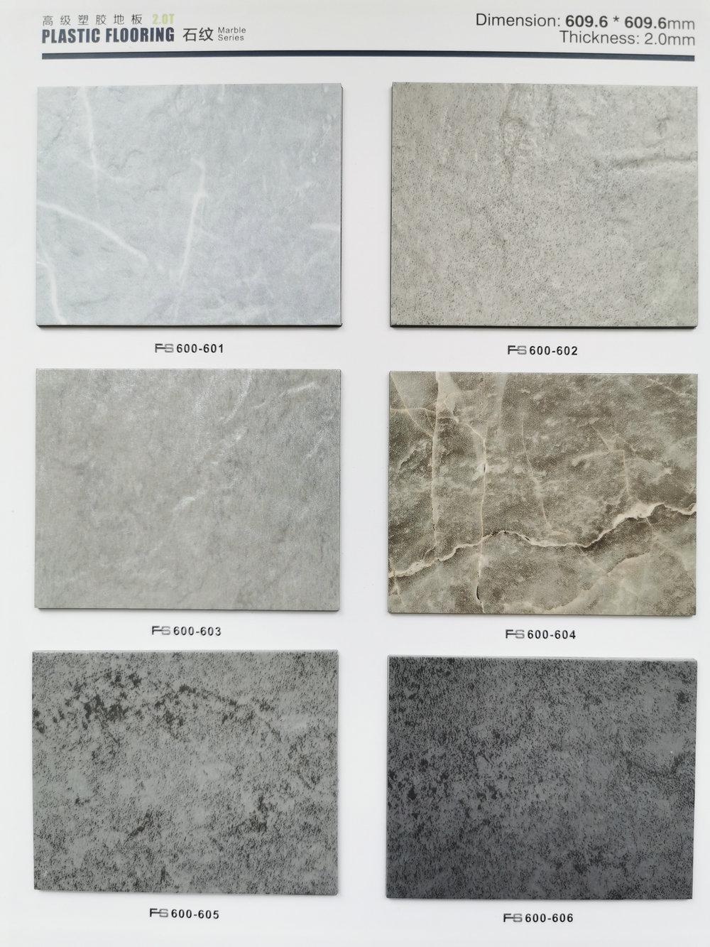 NEW金彩2.0T石塑片材地板