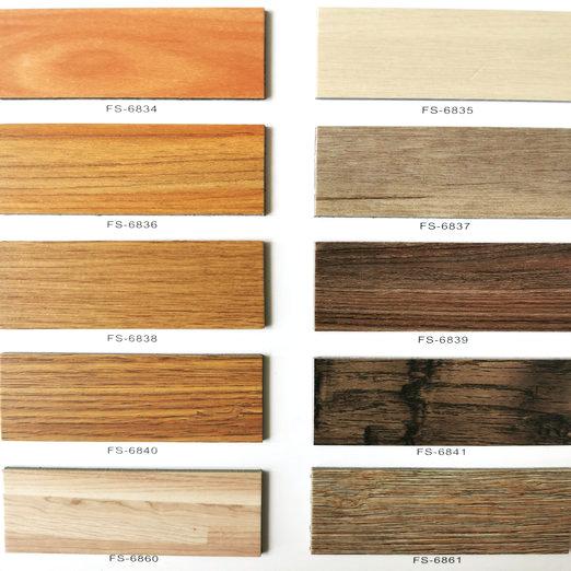 金彩石塑地板3.0mm木纹
